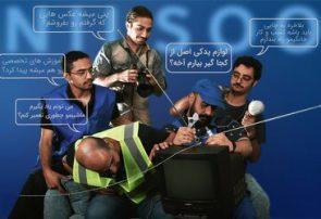 نیلسو؛ استارتاپ ایرانی در مقیاس جهانی