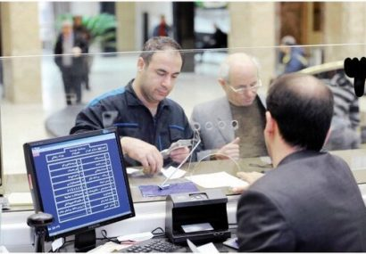 سازمان مالیاتی،«حسابهای بانکی مشکوک» را بررسی می کند