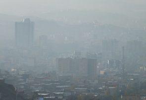 افزایش غلظت آلاینده ها از فردا در تبریز