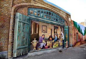 نقاشی دیواری بازار سماورسازان در مجاورت این بازار تاریخی تکمیل شد