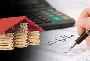 تحقق ۹۳ درصدی درآمدهای مالیاتی در آذربایجانشرقی