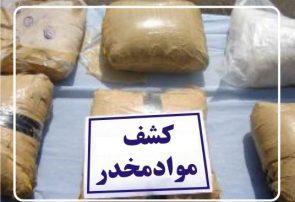 کشف بیش از ۵۱ کیلوگرم مواد مخدر در آذربایجان شرقی