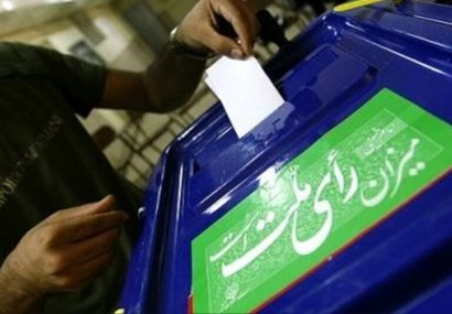 تایید صلاحیت ۴۰ درصد داوطلبان انتخابات مجلس در آذربایجانشرقی