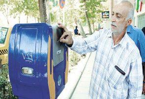 رشد ۲۹ درصدی صدقات در ۹ ماهه نخست سال جاری در آذربایجان شرقی