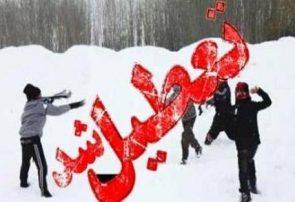 مدارس تبریز در نوبت بعد از ظهر تعطیل شدند