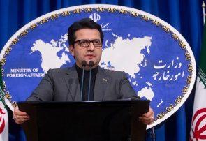 واکنش موسوی به قرار گرفتن ایران در فهرست سیاه FATF