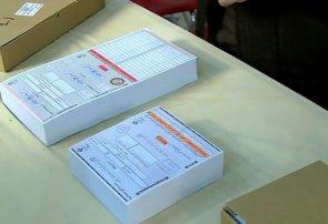 ارسال تعرفه اضافی به یک شعبه اخذ رای در آذربایجانشرقی