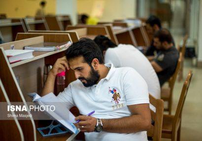 کتابخانههای عمومی آذربایجان شرقی تعطیل شد