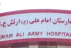 بیمارستان ارتش در تبریز لباسهای ایزوله طراحی و تولید میکند