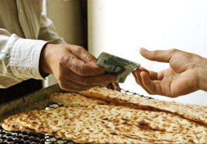 نانواییهای پول نقد دریافت نکنند