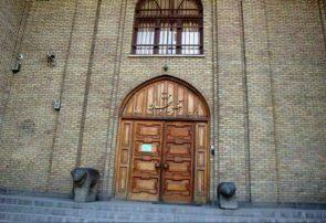 تعطیلی تمام موزهها و اماکن تاریخی آذربایجان شرقی
