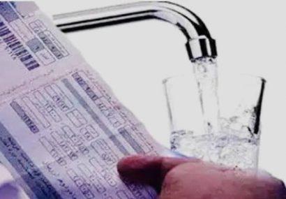 طرح خود اظهاری قرائت کنتور در آذربایجان شرقی اجرا میشود