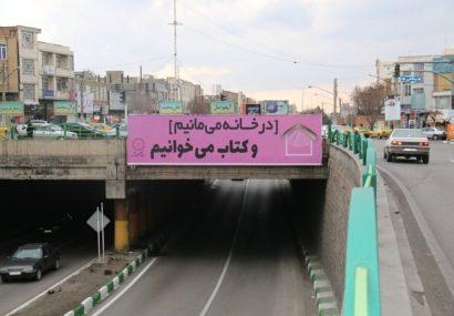 کاهش ۶۰ درصدی تردد خودروها در سطح شهر تبریز