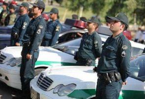 تمهیدات پلیس آذربایجان شرقی برای روز طبیعت