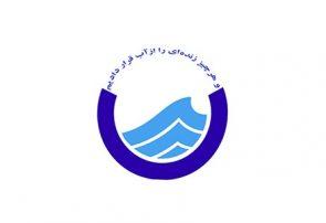 شهروندان تبریزی مصرف آب خود را مدیریت کنند