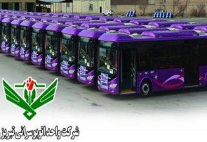 هوشمندسازی اتوبوسرانی تبریز توسعه مییابد