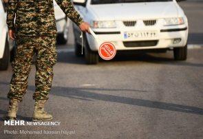 امروز تردد شهرنشینان در محورهای روستایی ممنوع است