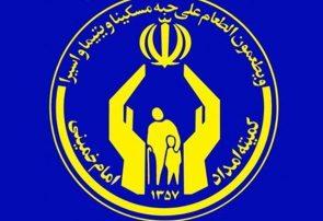 """مردم آذربایجان شرقی به """"رزمایش بخشش ایرانیان"""" در ماه رمضان بپیوندند"""