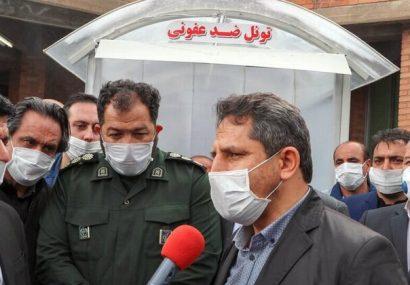 راه اندازی و نصب تونلهای ضدعفونی در ادارات و سازمانهای شهرداری تبریز