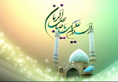 برنامههای جشن نیمه شعبان در تبریز