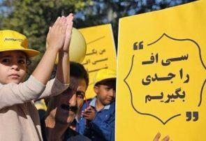 خانوادههای بیماران «سی اف» و مطالبه رفع مشکلات دارویی