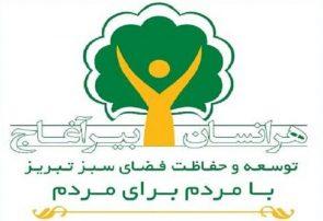 پویش «هر انسان بیر آغاج» در تبریز آغاز شد