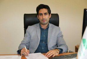 اعطای تسهیلات برای بنگاههای اقتصادی منطقه آزاد ارس
