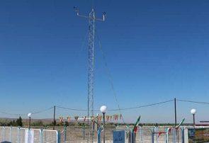 افتتاح ایستگاه منطقهای هواشناسی در دانشگاه شهید مدنی آذربایجان