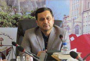 ۳۱ درصد زندانیان آذربایجانشرقی مجرمان موادمخدر هستند