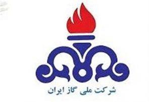۱۵۰روستای آذربایجانشرقی از نعمت گاز برخوردار میشوند