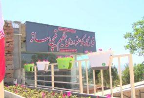 افتتاح قرارگاه کوهنوردی قیچیساز در ارتفاعات عینالی تبریز