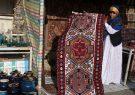 اهر به عنوان شهر ملی وَرنی ثبت میشود
