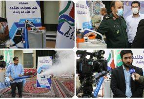 برای نخستین بار در کشور انجام شد؛ ساخت دستگاه ضدعفونی کننده فوگر حرارتی توسط دانشجویان بسیجی تبریز