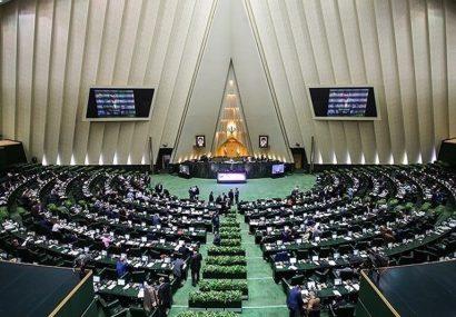 نمایندگان آذربایجانشرقی در کمیسیونهای مجلس مشخص شدند