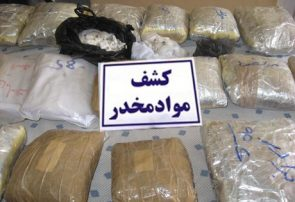 کشف نزدیک ۱۸ کیلوگرم مواد مخدر در بناب
