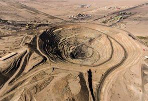 ظرفیتهای معدنی پهنههای مناطق مختلف آذربایجان شرقی بررسی شد