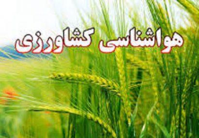 توصیههای هواشناسی کشاورزی آذربایجان شرقی تا اواخر هفته