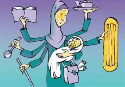 کرونا و چالشهایی که برای مادران شاغل ایجاد کرد
