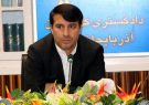 اجرای «سند جامع پیشگیری از خشونت در آذربایجانشرقی» با مشارکت ارگانها