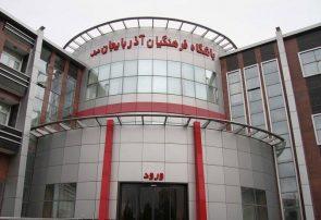 همت بلند دولت در اعتلای کرامت فرهنگیان آذربایجان شرقی