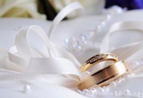 ازدواج آسان در محاق تشریفات زاید