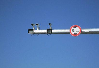 دوربین های ثبت تخلفات در جاده های آذربایجان شرقی به ۱۰۰ دستگاه افزایش میابد