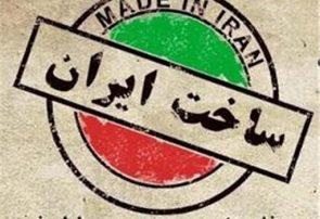 قیمت تمام شده کالا مشکل تولیدکنندگان ایرانی برای صادرات