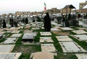 قبرستان ستارخان تبریز به پارک تبدیل میشود