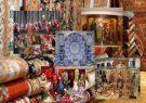 بسته سرمایهگذاری برای بزرگترین بازارچه صنایعدستی آذربایجان شرقی تدوین شد