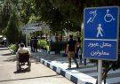 شهر تبریز برای دسترسی تمام شهروندان آماده میشود