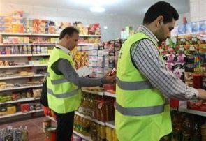 تعزیرات حکومتی بر قیمتها نظارت کند