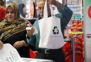 زندگی بدون کیسههای پلاستیکی ریشه در فرهنگ ما دارد