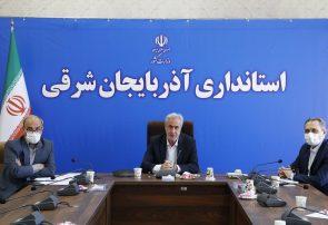 بهبودی ۹۲ درصد مبتلایان به کرونا در آذربایجانشرقی