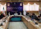 اولویتهای صنعت، معدن و تجارت آذربایجانشرقی اعلام شد